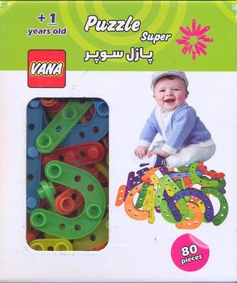 پازل_سوپر_80_قطعهpuzzle_super