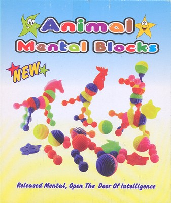 بلوك_هوش-حيوانات_و_اجسام...animal_menta