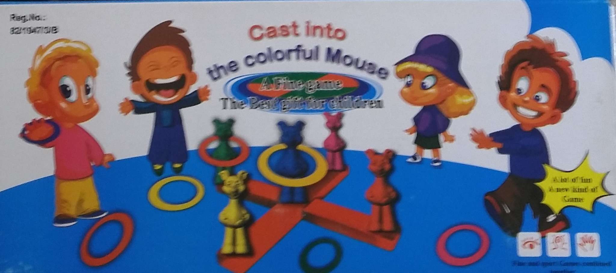 حلقه-پرتاب-حلقه-موش
