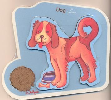 پازل چوبي سگ