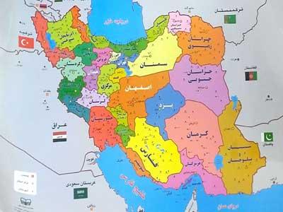 نقشه-ايران-50*70