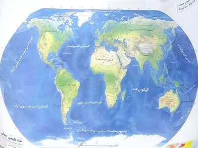 نقشه-طبيعي-جهان-50*70
