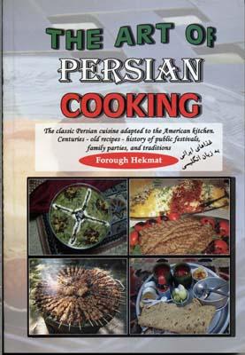 آشپزي-غذاهاي-ايران-به-زبان-انگليسي