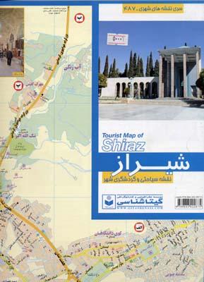 نقشه_سياحتي_و_گردشگري_شهر_شيراز