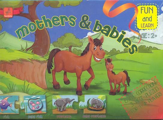 مادر_اند_بيبي-mother&babies-دوسال_به_بالا
