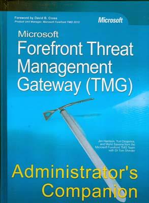 Forefront Threat Managment Gateway (harrison)i مهدي