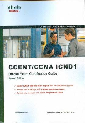 CCENT/CCNA ICND 1 (odom)I كاويان