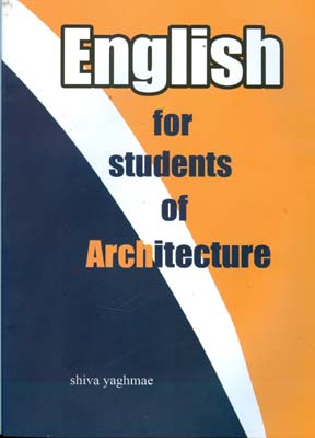 زبان تخصصي معماري (يغماييان) سرافراز
