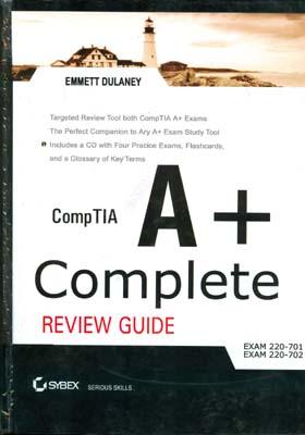 comtia A+ complete review guide (dulaney)I كاويان