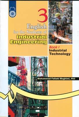 انگليسي براي دانشجويان مهندسي صنايع جلد 1 (مقيمي) سمت