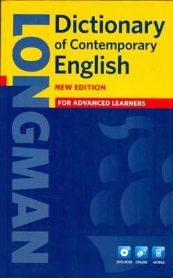 Dictionary of contemporary English (longman)i دانشيار