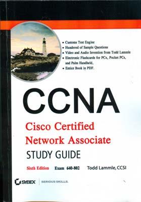 CCNA Sybex 640-802 (Lammle)i edition 6 كاويان
