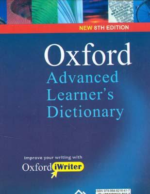 Oxford Advanced Learner Dictionary (خادم زاده) فرهنگ نما