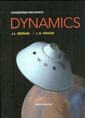 engineering mechanics dynamics (meriam) edition 7 صفار افست