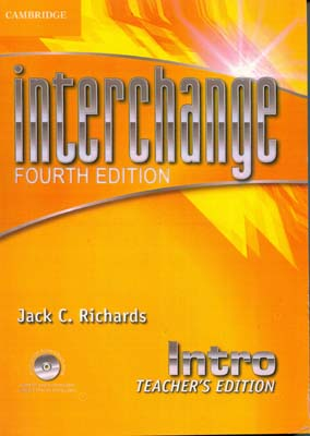(interchange 4 (richards