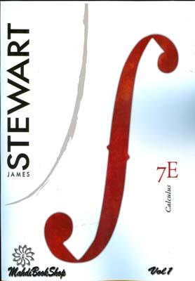 calculus volume 1 (stewart) edition 7 مهدي