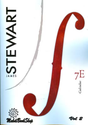 calculus volume 2 (stewart) edition 7 مهدي
