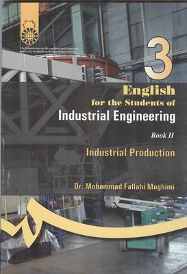 انگليسي براي دانشجويان رشته مهندسي صنايع كتاب توليد صنعتي (فلاحي مقيمي) سمت