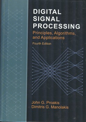 Digital signal processing (prroakis) edition 5 نص