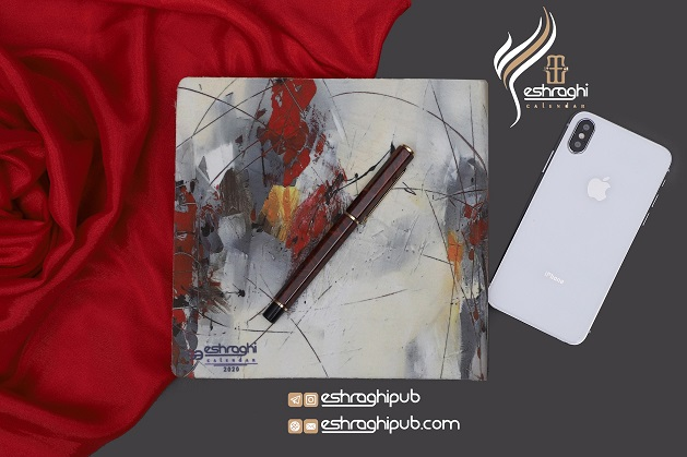 سالنامه انتشارات اشراقي 99 خشتي مدل آنا 0022 (Ana Eshraghi Calendar)