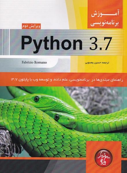 آموزش برنامه نويسي python 3.7 (يعسوبي) پندارپارس
