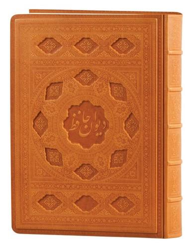تصویر حافظ اميرخاني رحلي كوچك چرم ويژه لب طلا با جعبه
