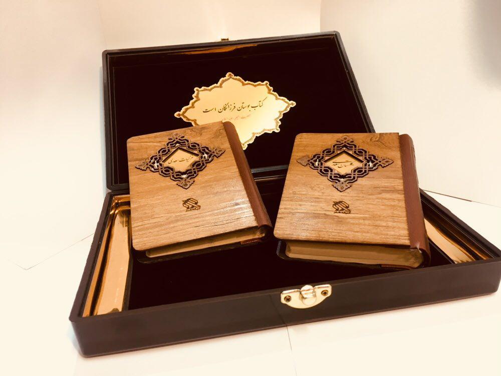 تصویر پك 2 جلدي گلستان سعدي و غزليات سعدي محرمي بغلي با جعبه
