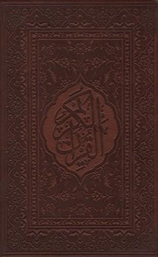 تصویر قرآن كريم وزيري معطر طرح چرم لب طلا با جعبه قفل دار