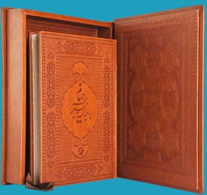 آثار استاد فرشچيان گويا سلطاني (جلد 5)
