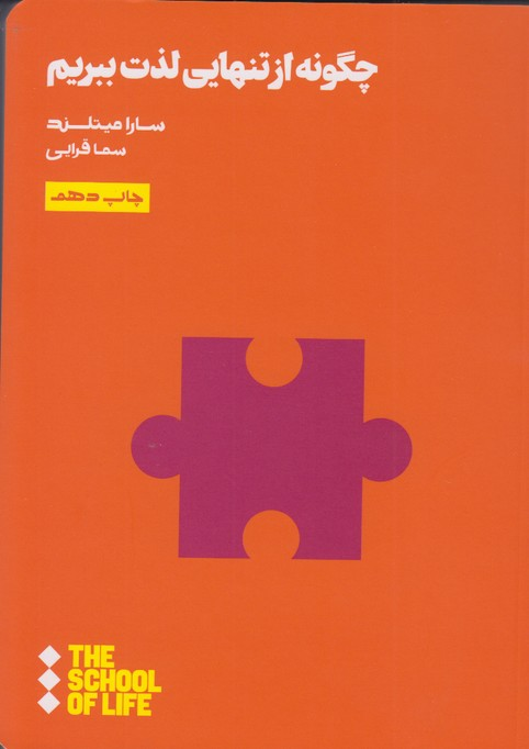 اكسپو مجسمه(مجموعه آثار سومين اكسپو مجسمه ايران)