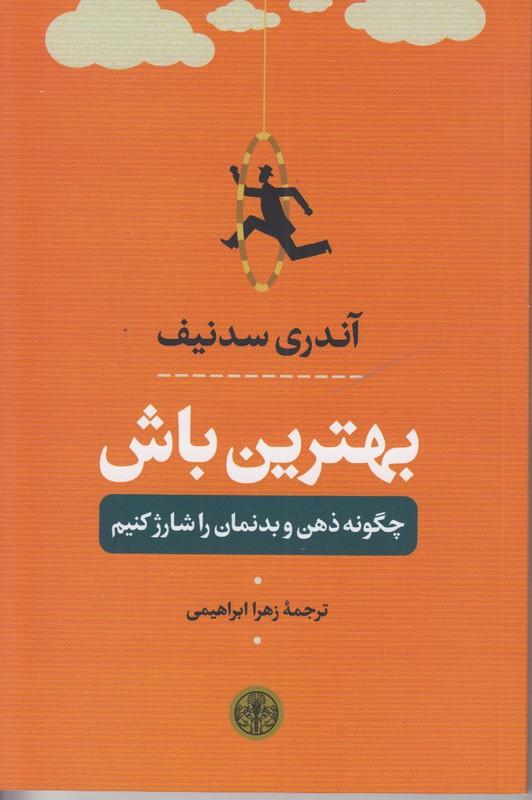 مدرسه(كتاب كوچك 101)