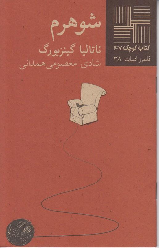 تاريخ ايران باستان (3 جلدي)