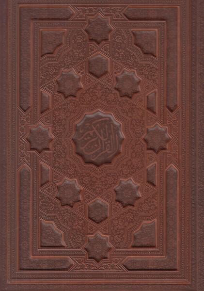فرهنگ نام هاي ايراني (با ذكر منشا تاريخي و معاني اسامي)