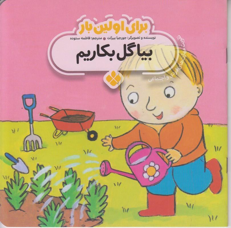 سوگنامه ي اصلي-كرم