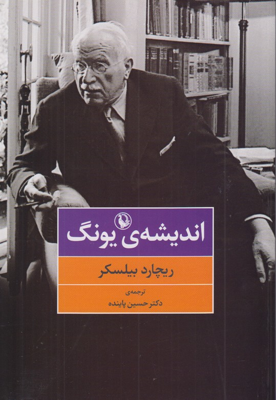 داستان هاي كوتاه از سرزمين هاي عرب