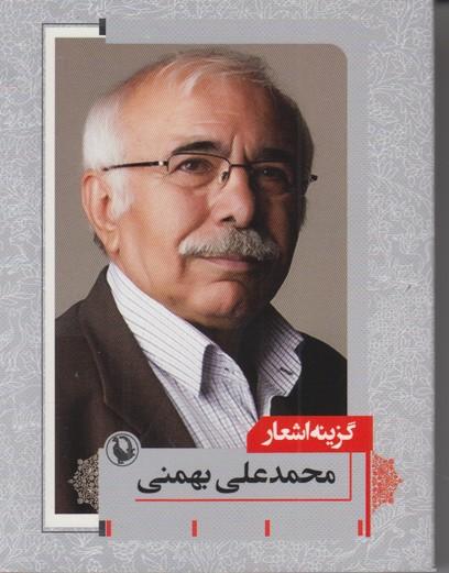 آموزش گام به گام طراحي پرندگان در نقاشي ايراني