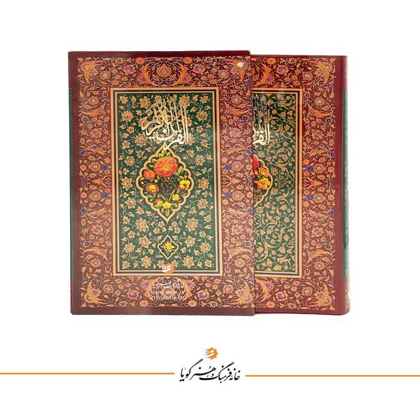 مناجات نامه خواجه عبدالله انصاري گويا رحلي استاد آقاميري