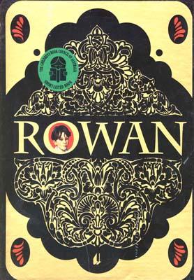 مجموعه روون (4جلدي،باقاب،شميز،رقعي،افق)