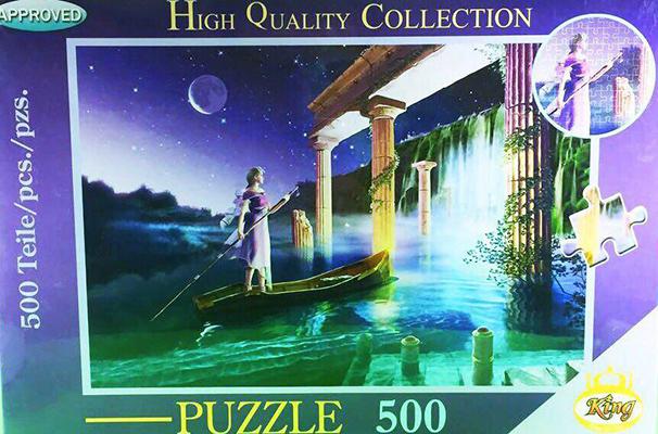 پازل 500 قطعه (2867) كينگ