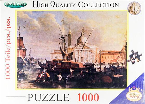پازل 1000 قطعه (2988) كينگ