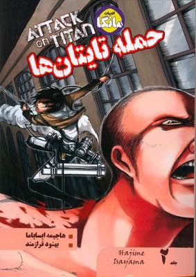 تصویر تاریخ معاصر سوریه