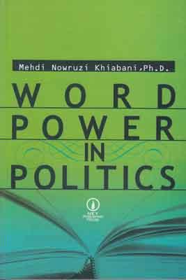 تصویر کتاب word power in politics