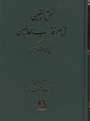 تصویر قرآن مجید