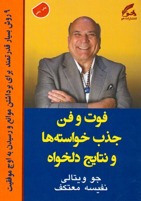 تصویر کلیات اشعار ترکی شهریار