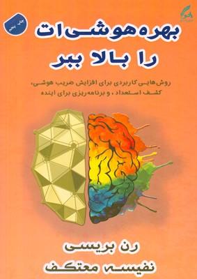 تصویر تاریخ کامل ایران