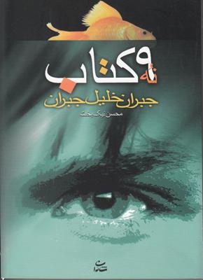 تصویر 9 کتاب