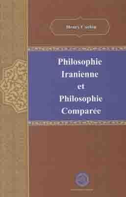 تصویر Philosophie Iranienne et Philosophie Comparee
