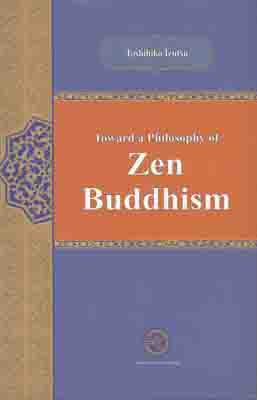 تصویر  Toward a Philosophy Zen Buddhism