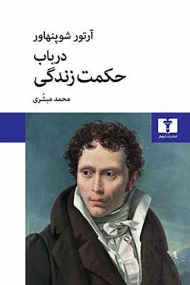 تصویر ایران در زمان ساسانیان