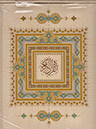 قرآن 604